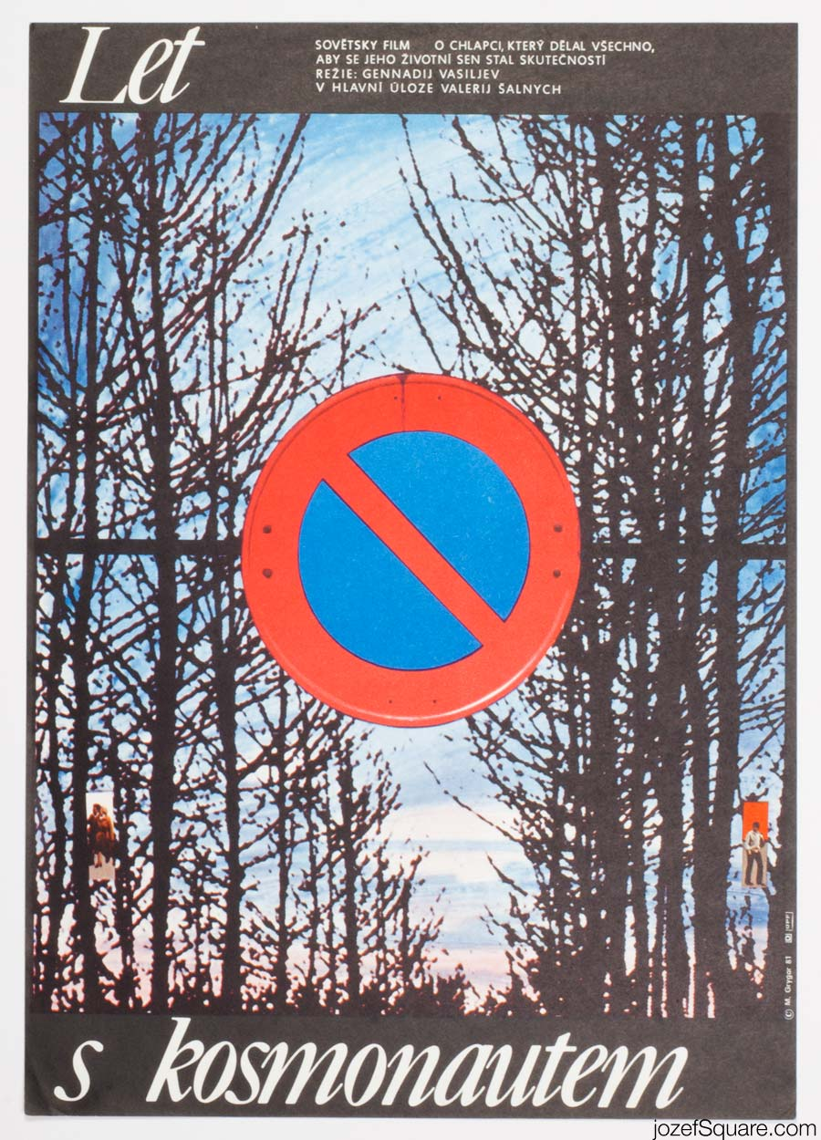 Flight With Astronaut Movie Poster, Milan Grygar 80s Artwork