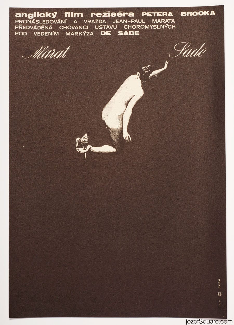 Marat Sade Movie Poster, MInimalist Poster Art, British Cinema