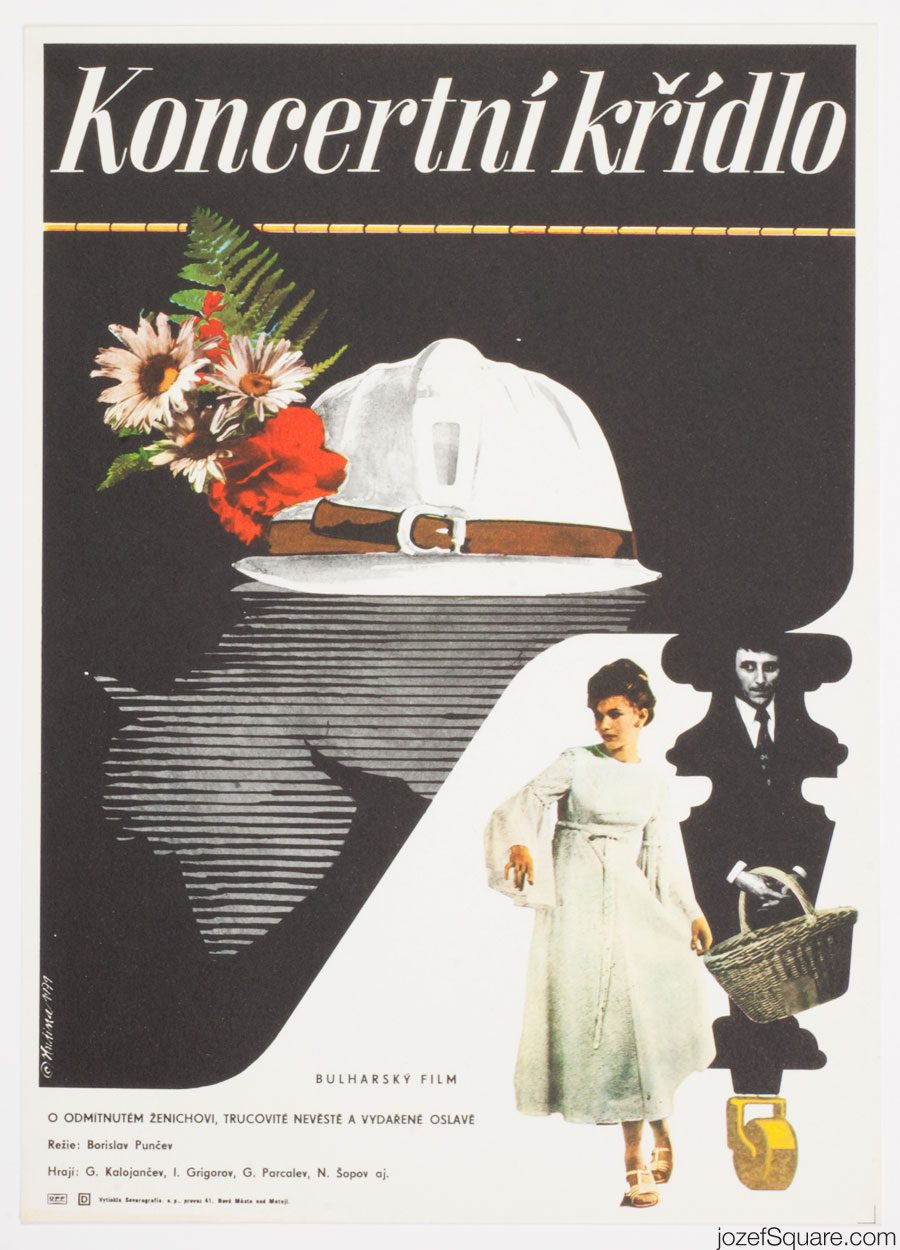 The Grand Piano Movie Poster, Poetic 70s Poster Art