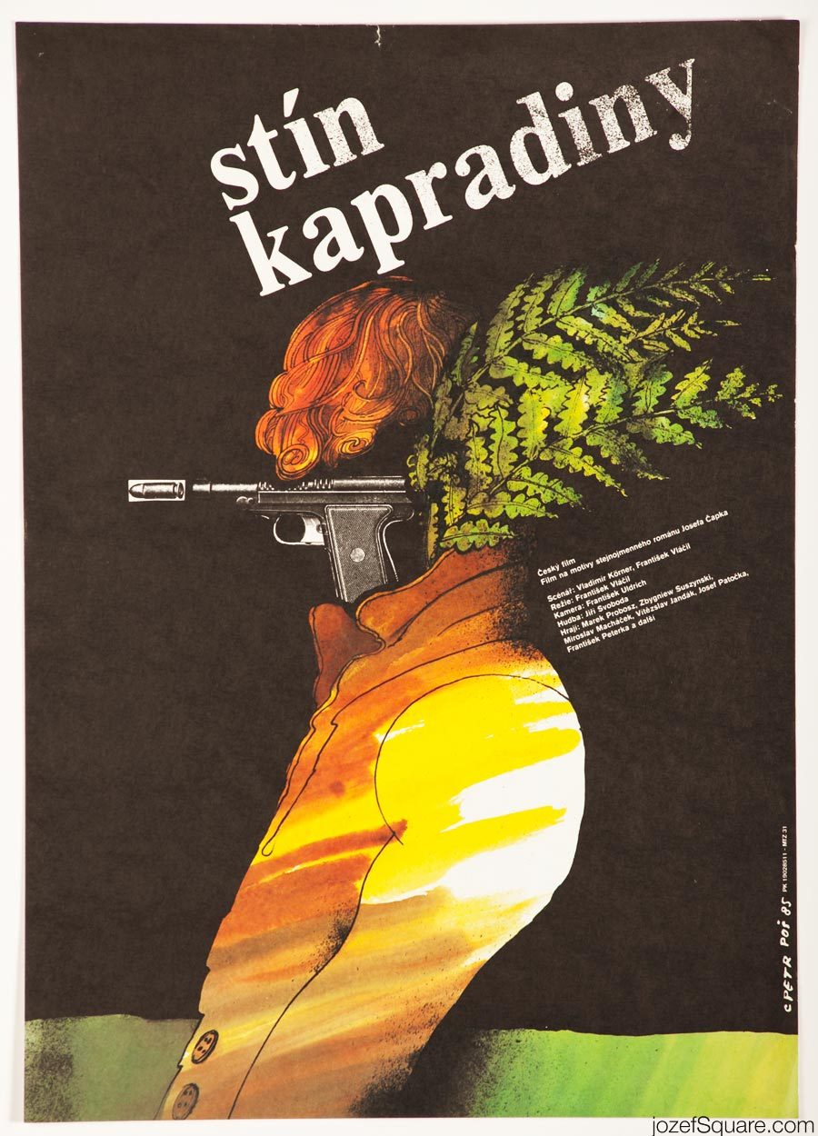 The Shadow of the Ferns Movie Poster, 70s Surreal Poster Art