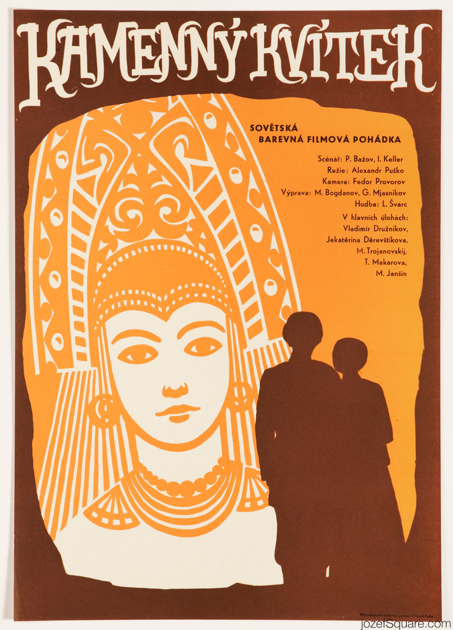 The Stone Flower Movie Poster, 60s Kids Poster