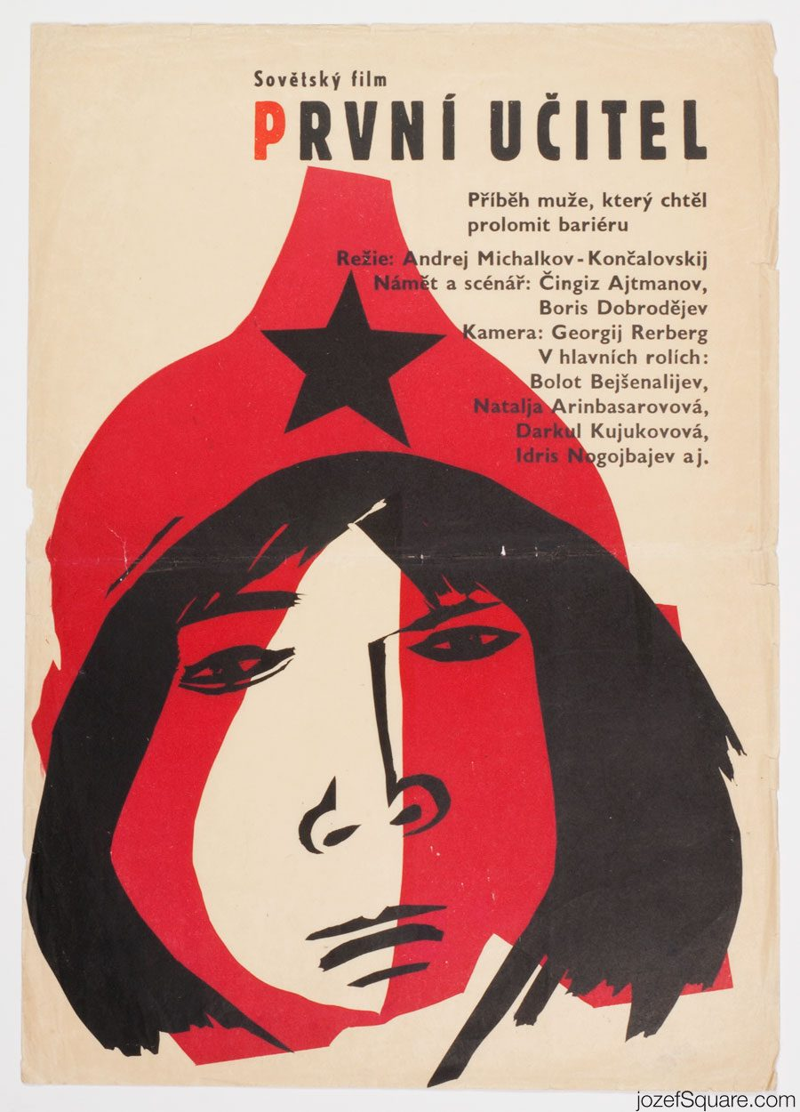 The First Teacher Movie Poster, 60s Poster Art