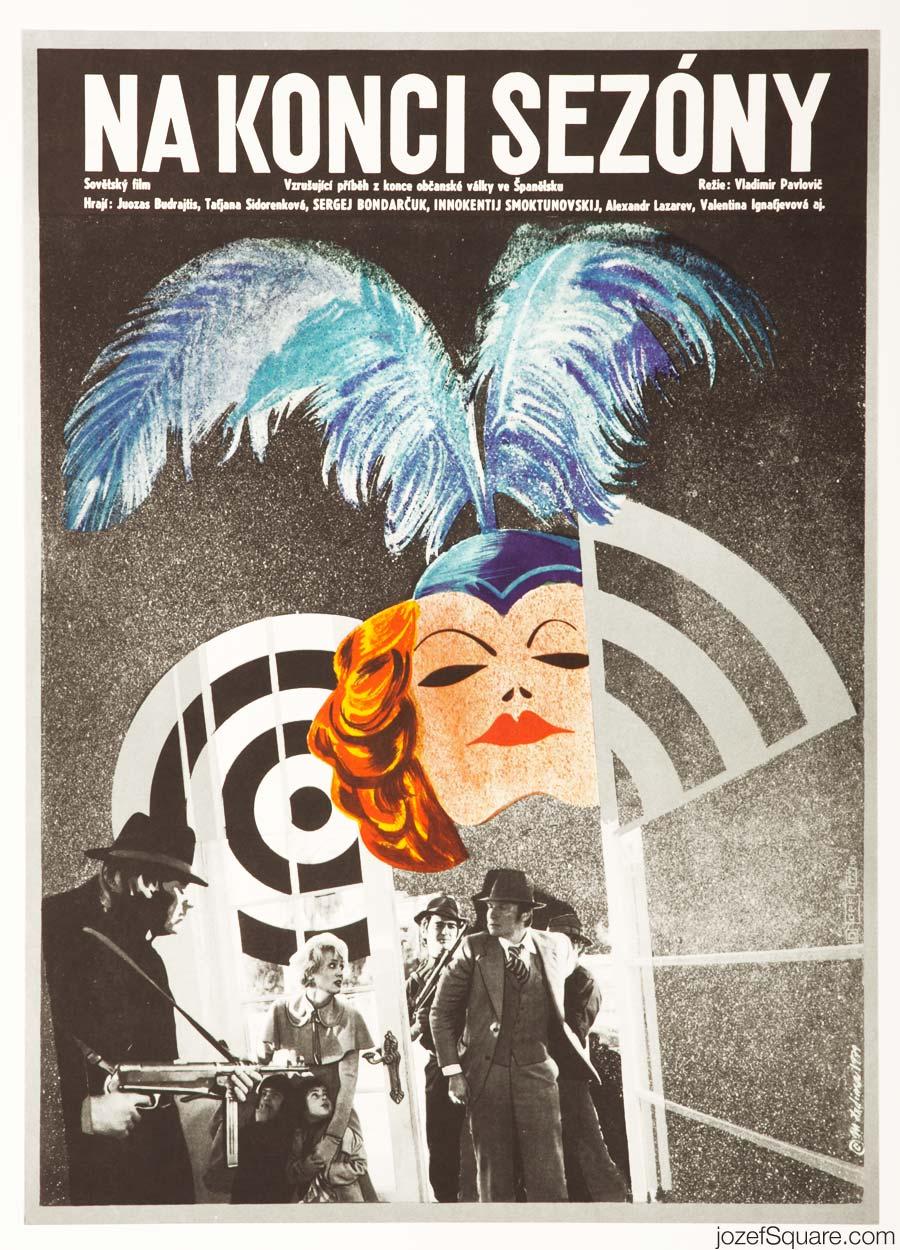 Velvet Season Movie Poster, 70s Poster Art