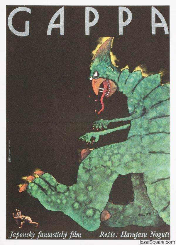 Gappa Movie Poster, Japanese Cinema, 80s Artwork