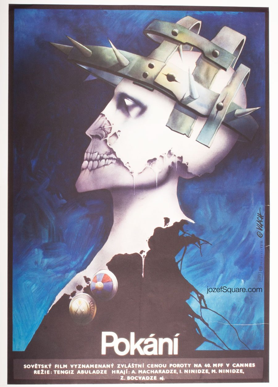 Surreal Movie Poster, Repentance, Zdenek Vlach