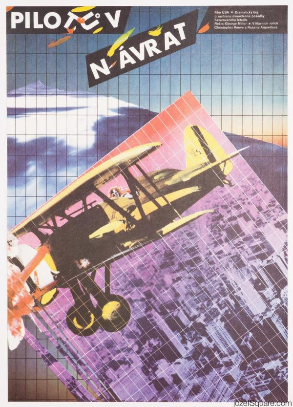 Movie Poster, The Aviator, 80s Abstract Poster Art