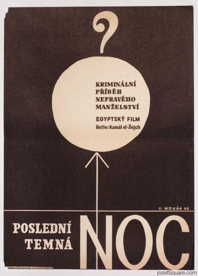 Minimalist Movie Poster, Last Night, 60s Cinema Art
