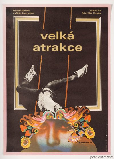 Movie Poster Big Attraction, 70 Cinema Art