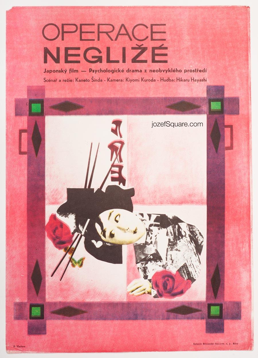 60s Movie Poster, Kaneto Shindo, Japanese Cinema