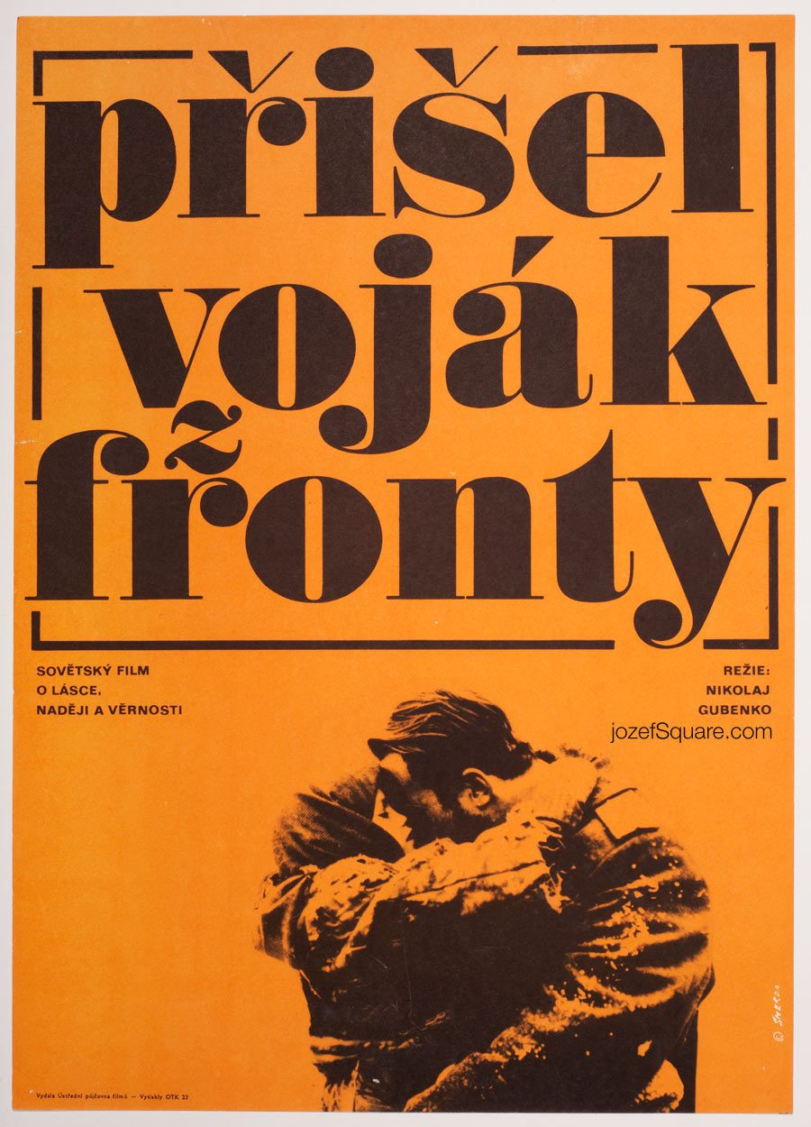Movie Poster, A Soldier Returns from the Front, 70s Cinema Art