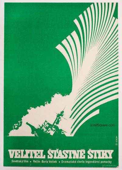Minimalist Movie Poster, The Captain of the Lucky Pike, Zdenek Vlach