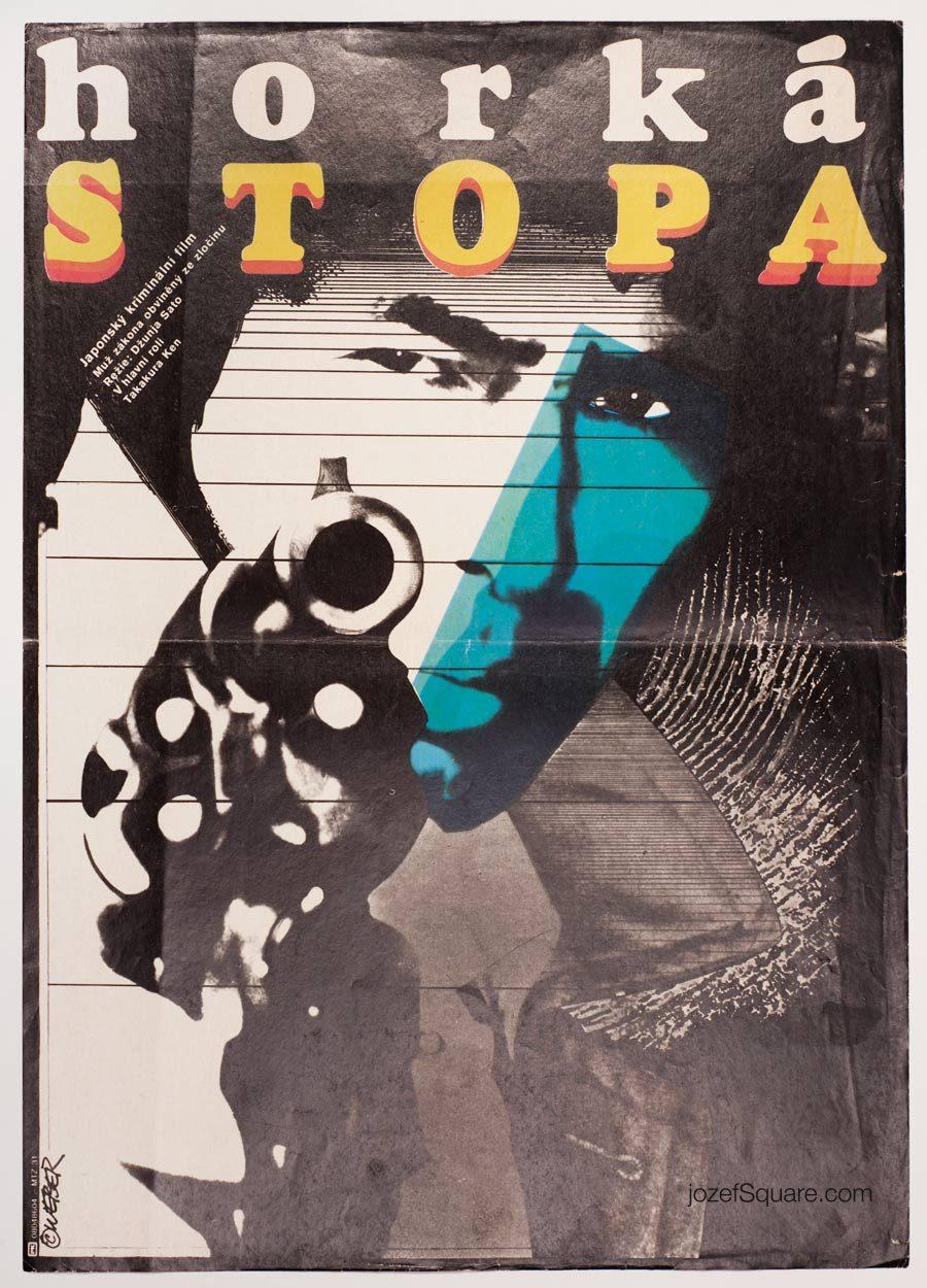 Movie Poster, Manhunt, 70s Japanese Action Cinema