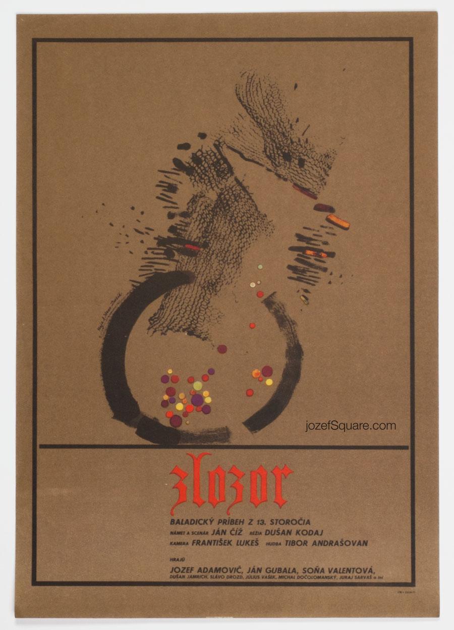 Movie Poster, The Mill, 70s Cinema Art
