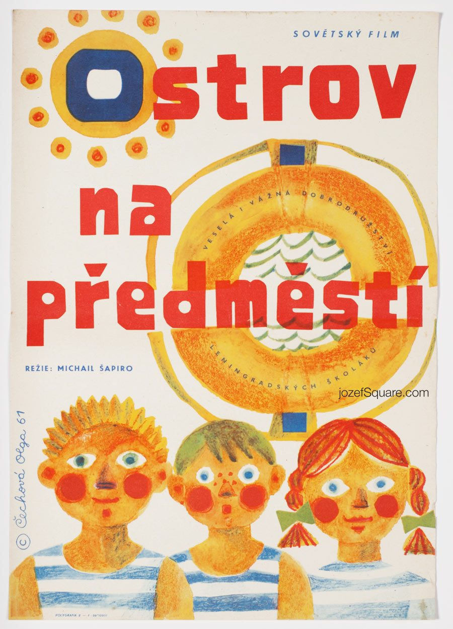 Kids Movie Poster, Kids from Kanonersky Island, 60s Cinema Art