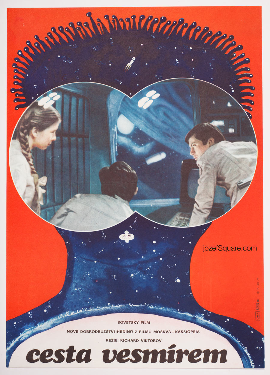 Sci-fi Movie Poster, Teens In the Universe, 70s Cinema Art