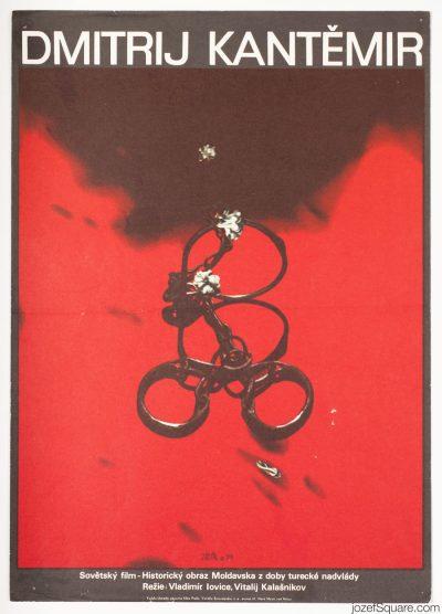 Movie Poster, Dmitriy Kantemir, 70s Surreal Poster Art