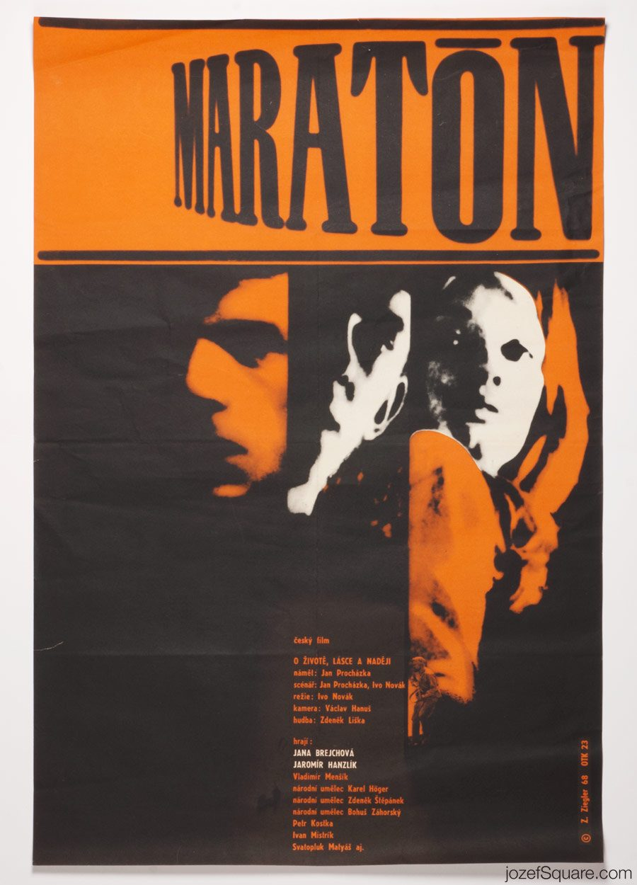 Movie Poster, The Marathon, 60s Cinema Art
