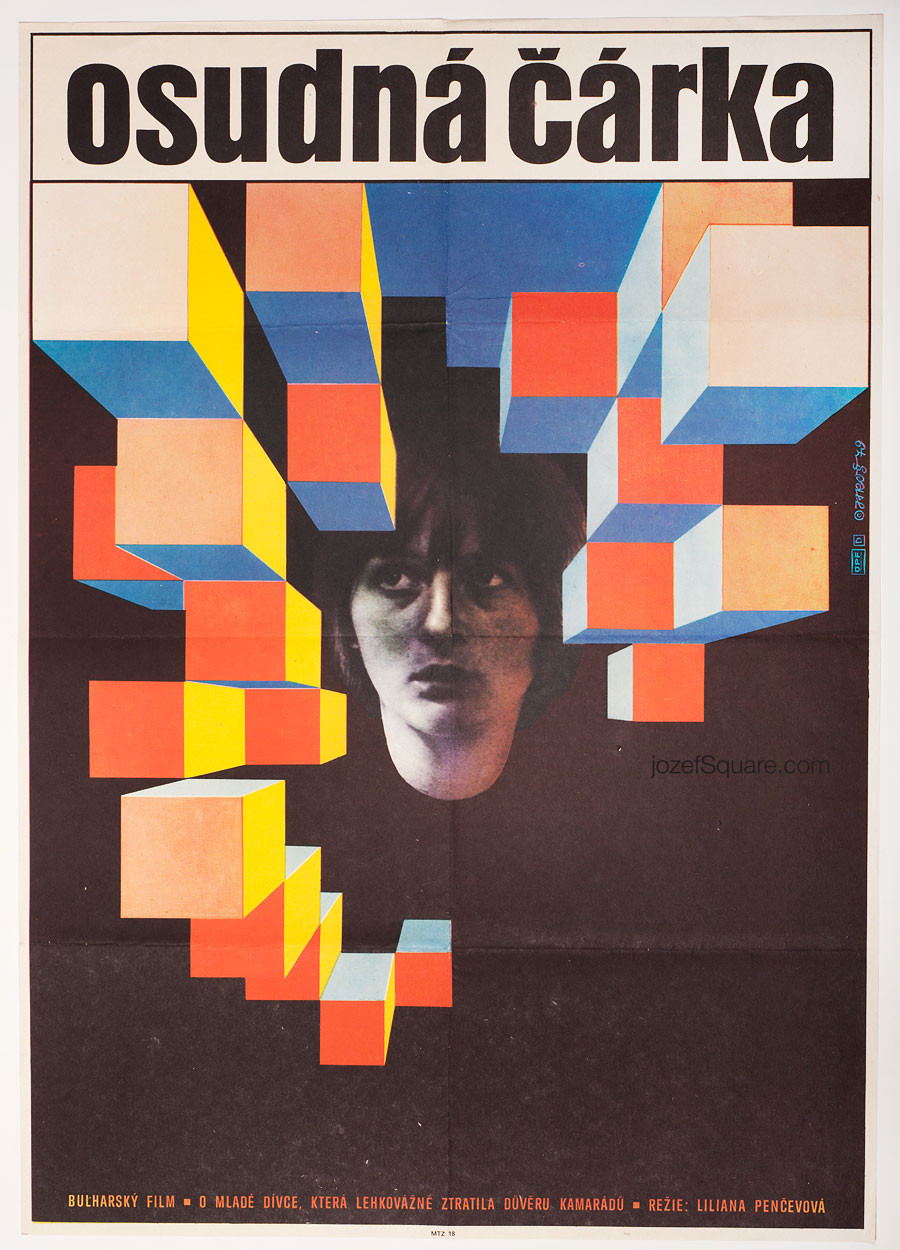 Movie Poster, The Fatal Comma, 70s Abstract Cinema Art