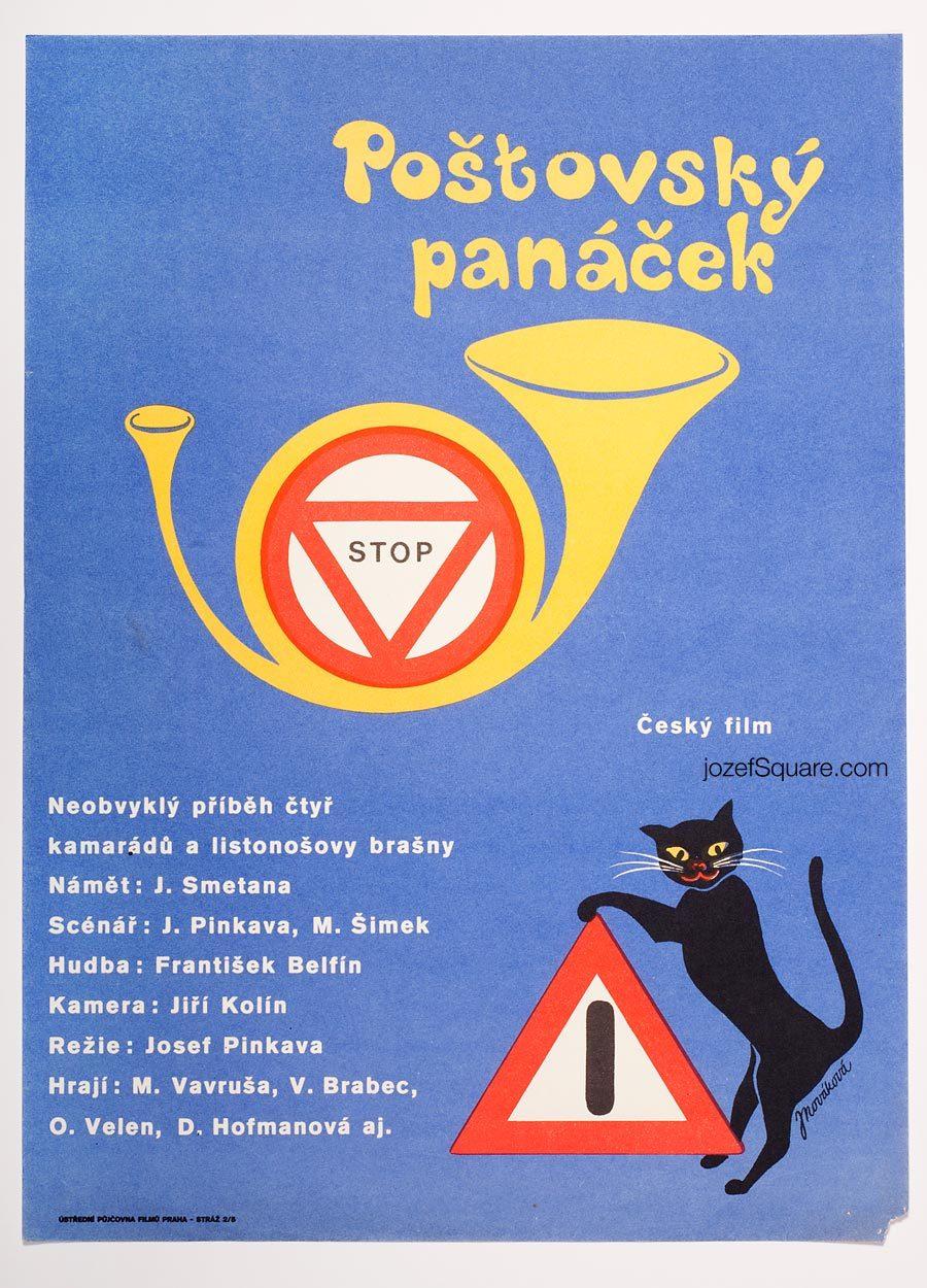 Kids Movie Poster, 70s Illustrated Cinema Art