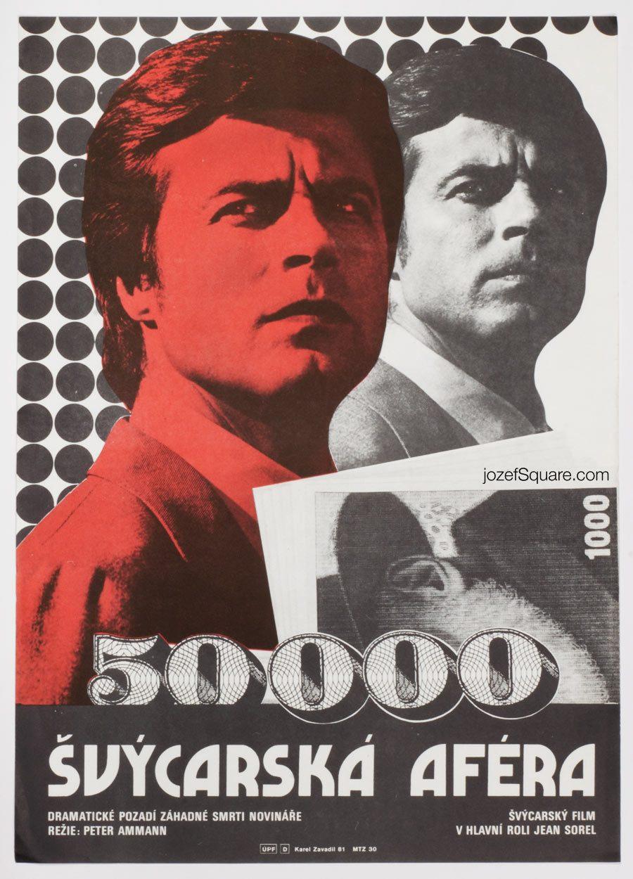 Swiss Affair movie poster, 1970s Cinema Art
