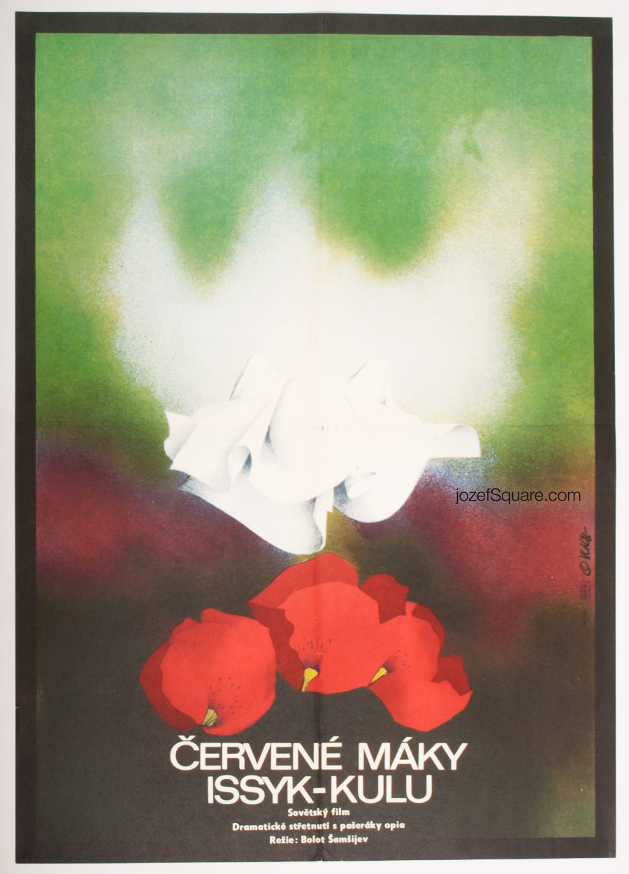 Movie Poster, Abstract Design, Cinema Poster Art