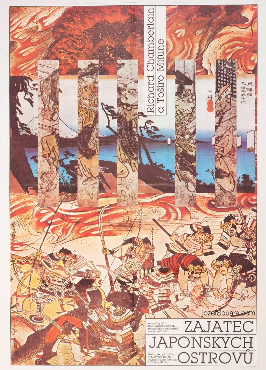 Shogun Movie Poster, Richard Chamberlain, 80s Cinema Art
