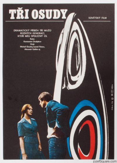 Movie Poster, Ivantsov, Petrov, Sidorov, 70s Cinema Art