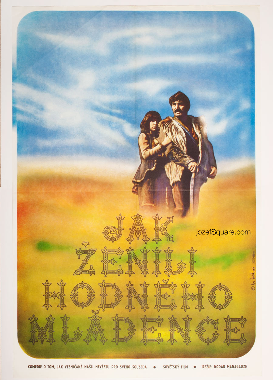 Movie Poster, Story of Ivane Kotorashvili, 70s Cinema Art