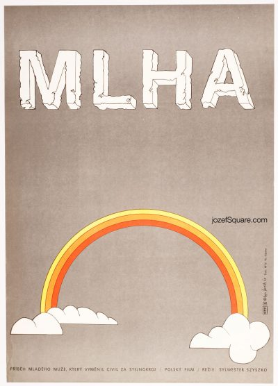 Illustrated Movie Poster, The Fog, 70s Cinema Art
