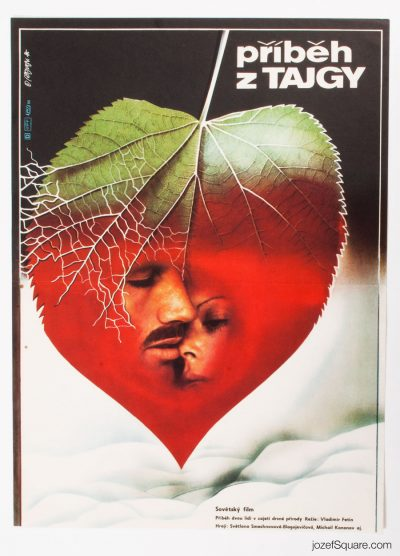 Movie Poster, A Taiga Story, 80s Cinema Art
