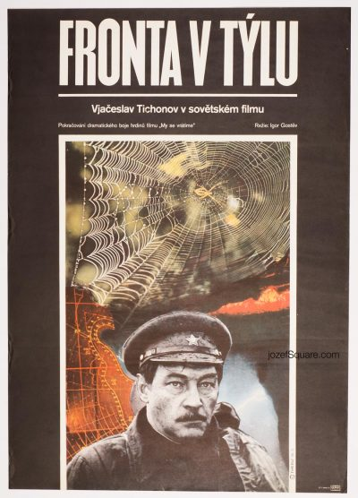 Movie Poster, Front Beyond the Front Line, 70s Cinema Art