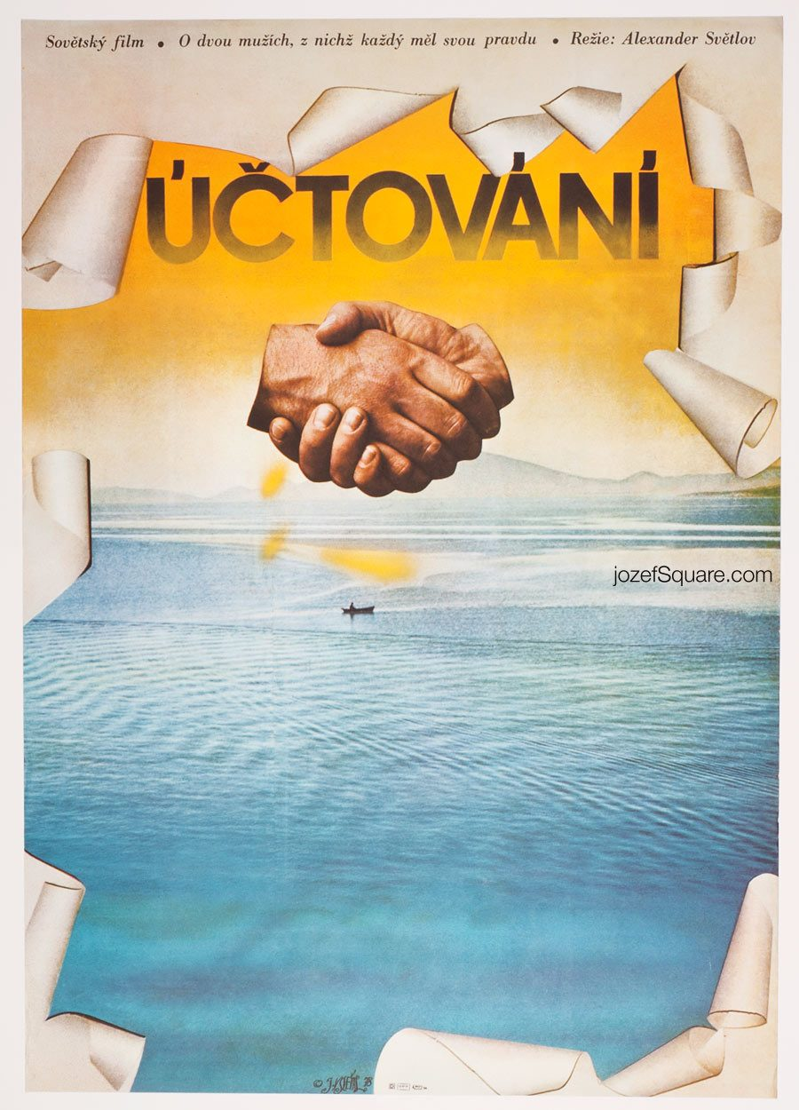 Movie Poster, Human Account, 70s Cinema Art