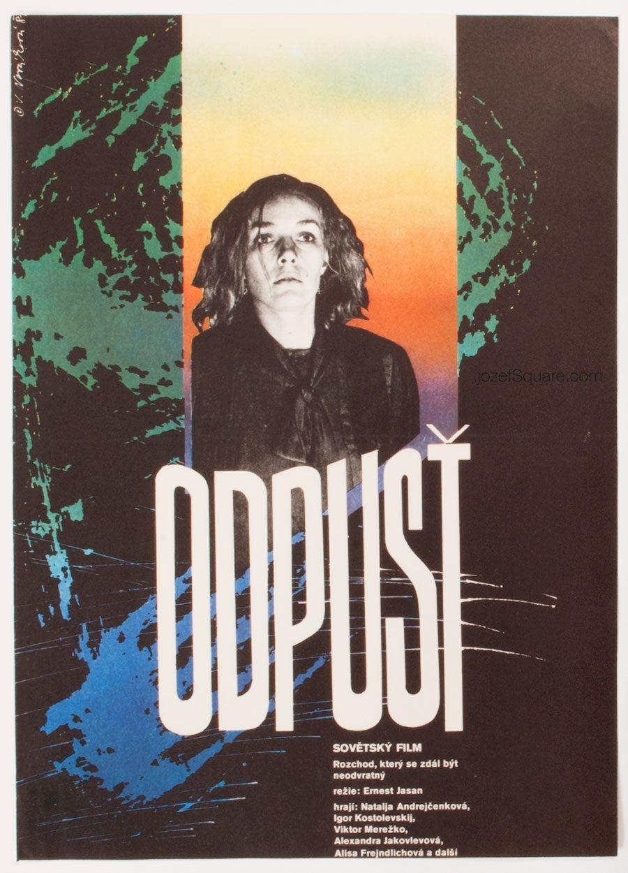 Movie Poster, Forgive Me, 80s Cinema Art