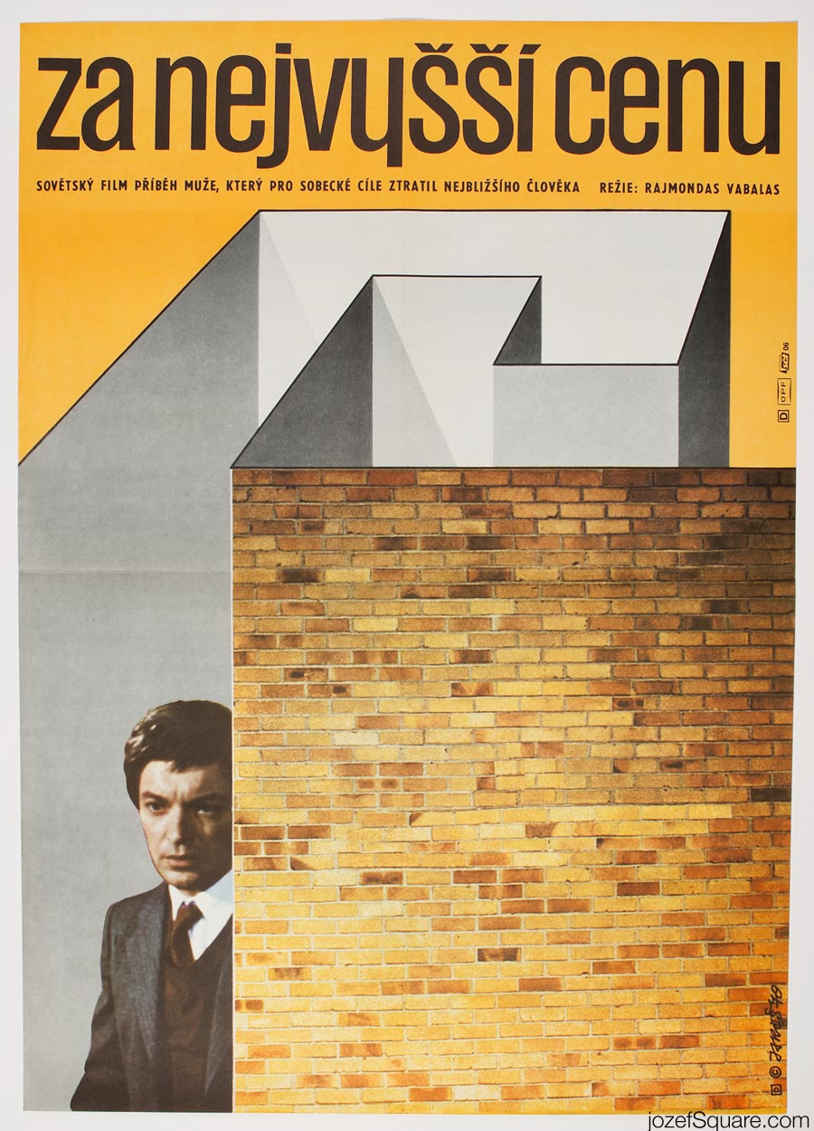 Minimalist Movie Poster, Alexej Jaros, 70s Cinema Art