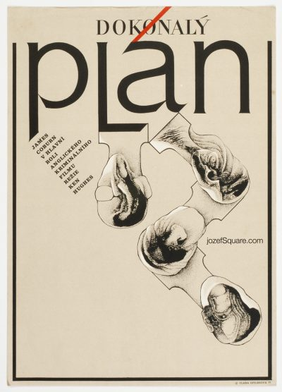 Movie Poster, The Internecine Project, 70s Cinema Art