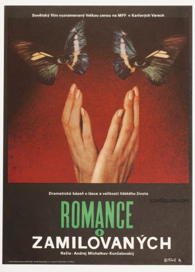 Movie Poster, A Lover's Romance, 70s Cinema Art