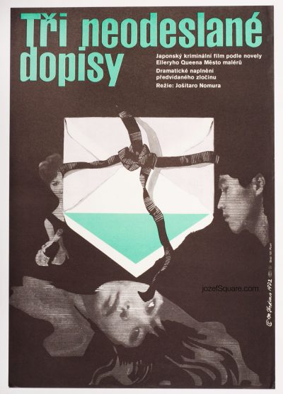 Movie Poster, Three Undelivered Letters, 80s Cinema Art