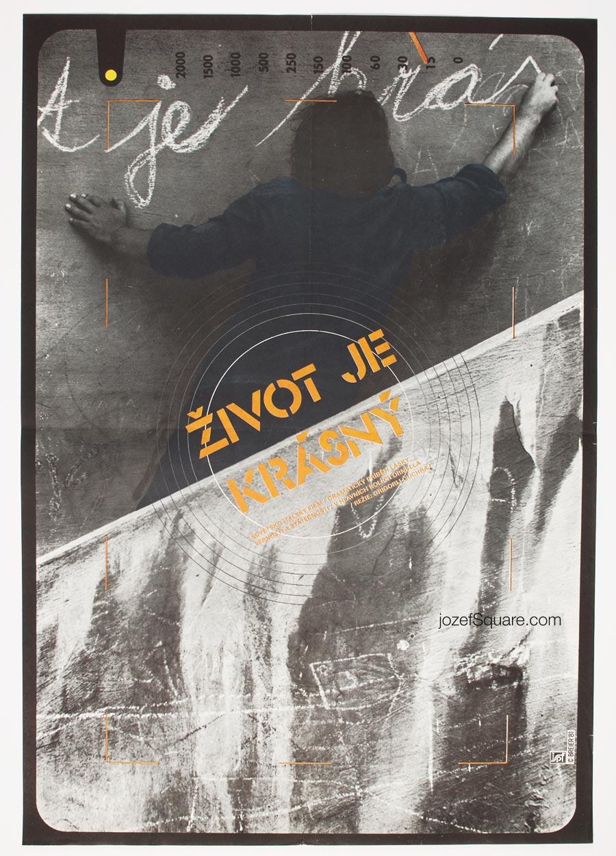 Movie Poster, Life is Beautiful, 80s Cinema Art
