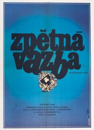 Movie Poster, Wrong Connection, Zdenek Vlach