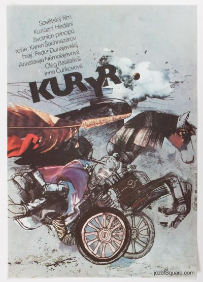 Movie Poster, Courier, Miroslav Germot