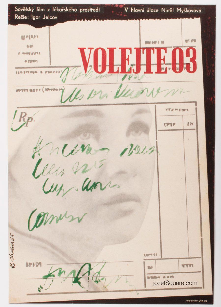 Movie Poster, Zero Three, Miroslav Hrdina