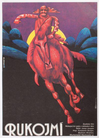 Movie Poster, The Hostage, 80s Cinema Art