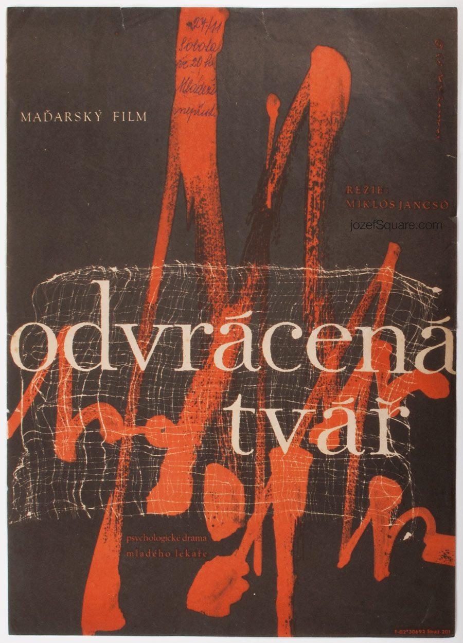 Movie Poster, Cantata, Dimitrij Kadrnozka