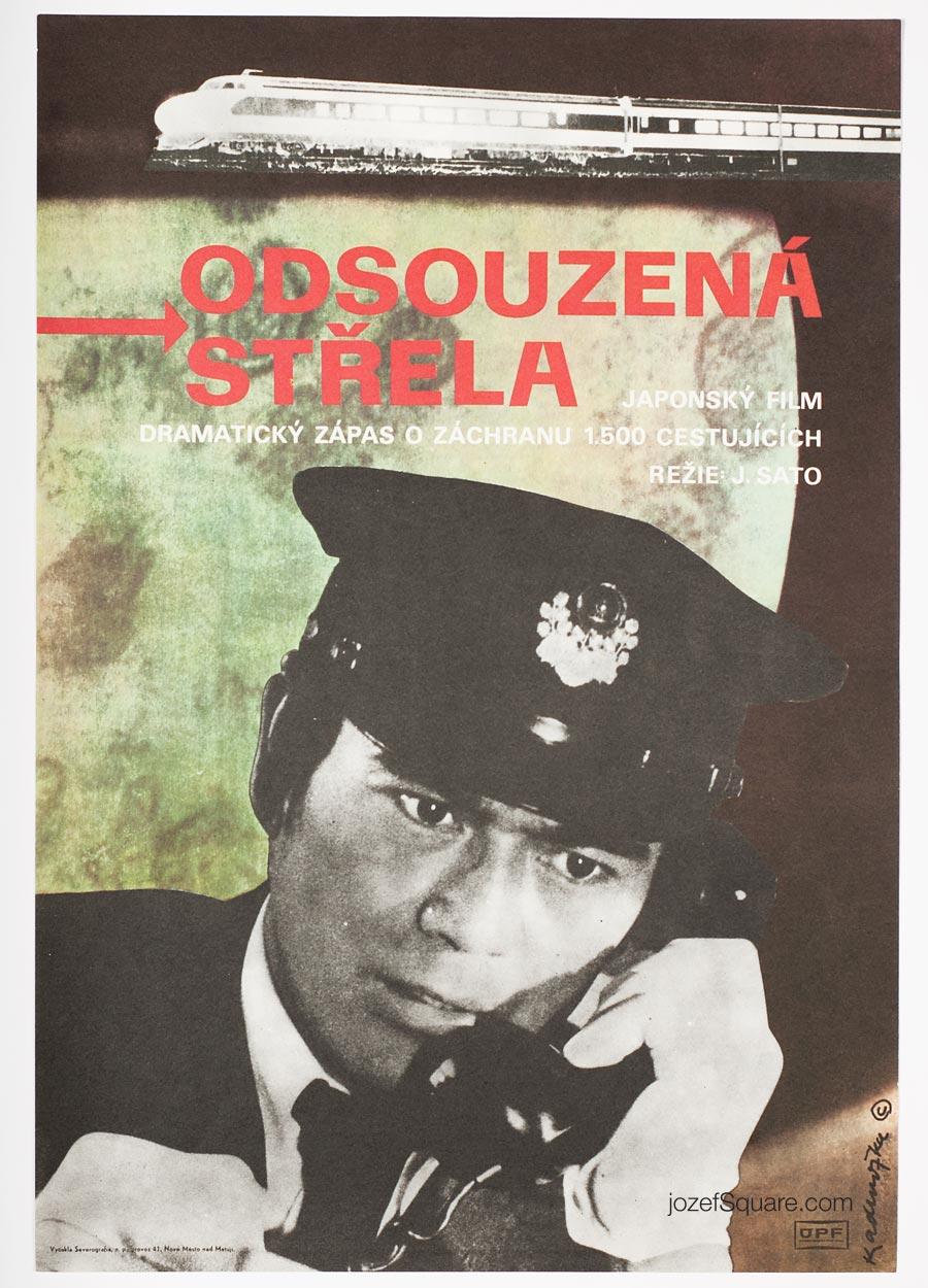 Movie Poster, Bullet Train, Dimitrij Kadrnozka