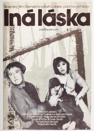 Movie Poster, Another Kind of Love, Unknown Artist