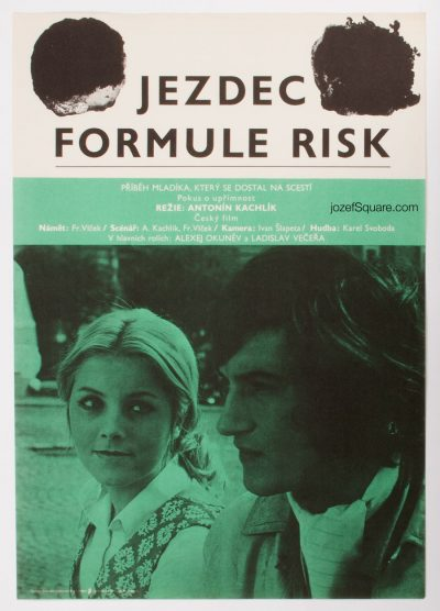 Movie Poster, Rider of the Formula Risk, Unknown Artist