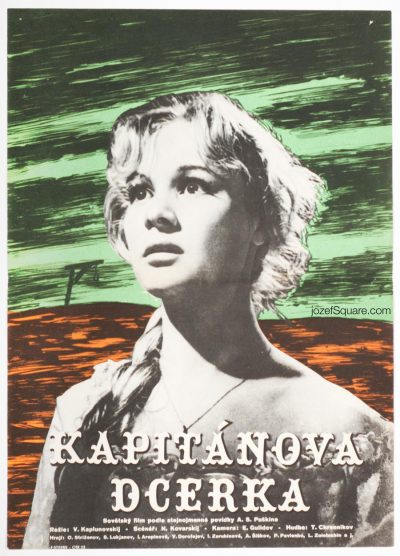 Movie Poster, The Captain's Daughter, Unknown Artist