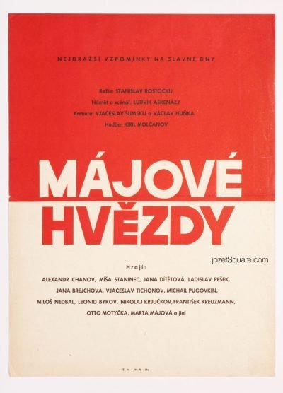 Minimalist Movie Poster, May Stars, Unknown Artist