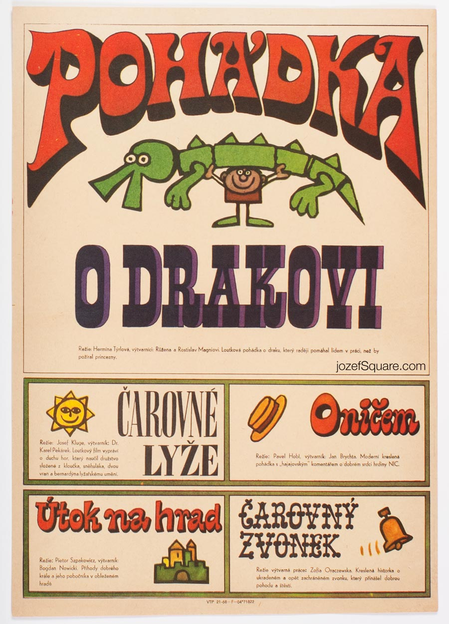 Children's Movie Poster, Fairy Tale about a Dragon, Unknown Artist