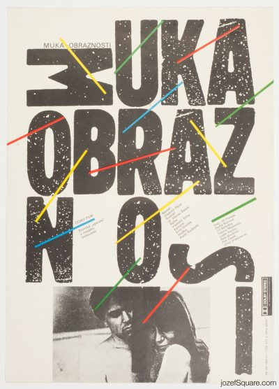Movie Poster, Suffering of Imagination, Vladimir Paral, Unknown Artist